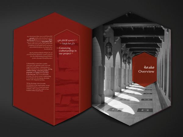 30 real estate brochure designs for inspiration hative - Corporate flyer inspiration ...