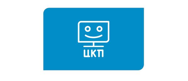 blue computer monitor logo 6