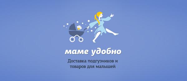 girl logo baby mom 1