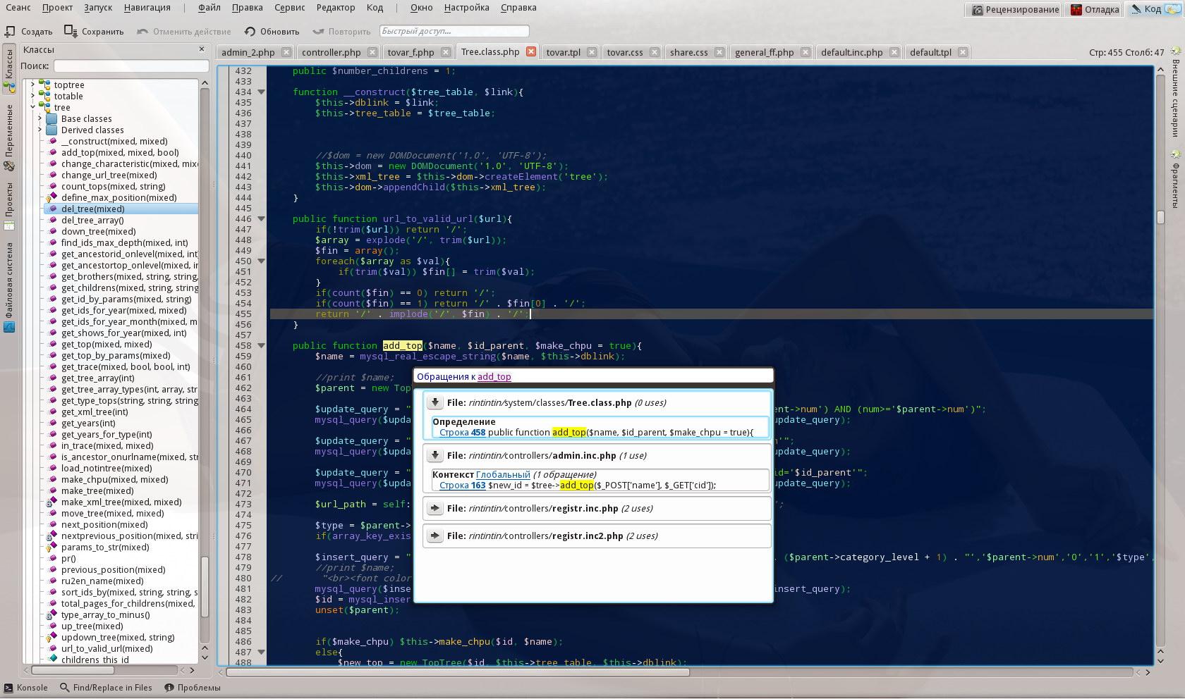 20+ Free IDES for Programmer - Hative