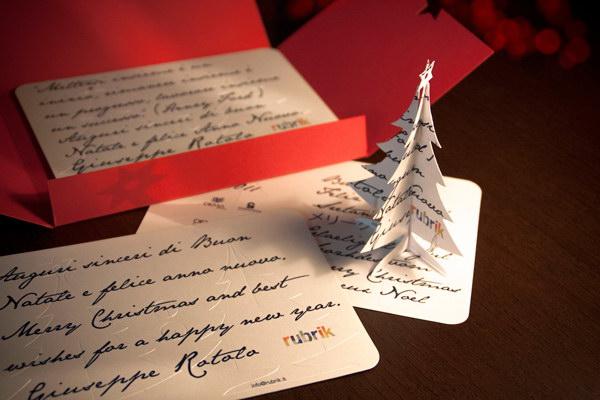 christmas tree card 10