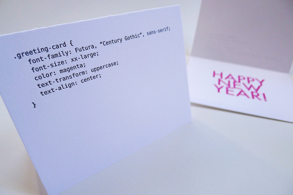 css happy new year card 5