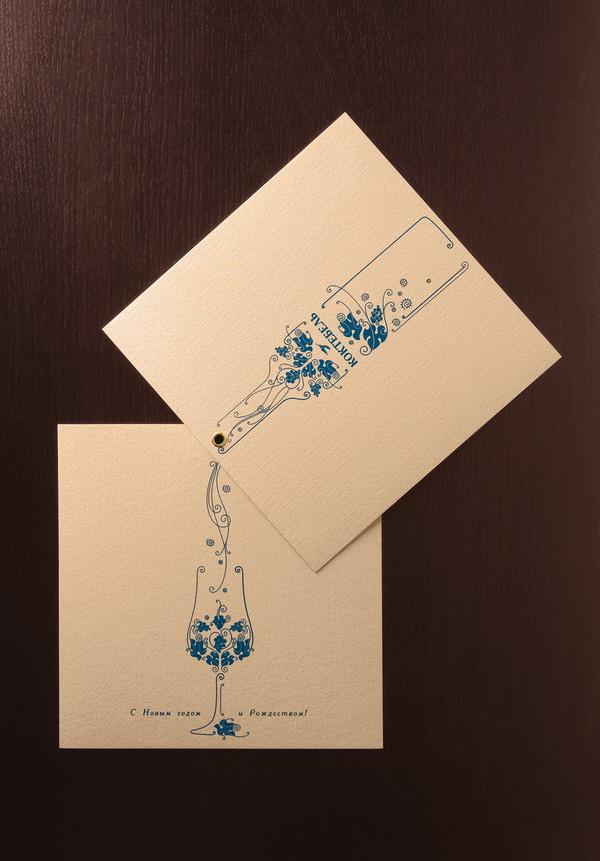 koktebel wine christmas card 12