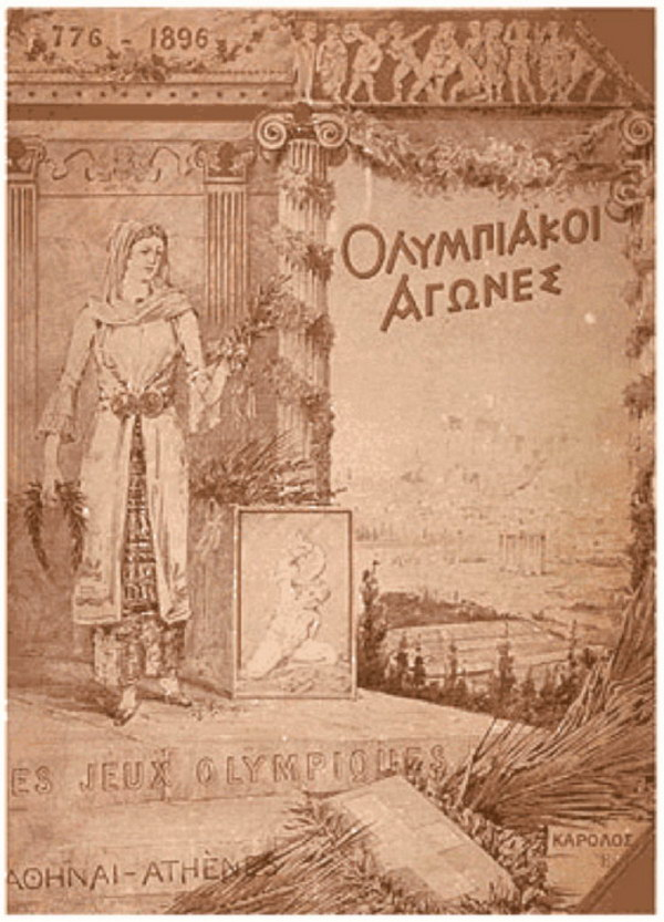 athens olympics 1896 1