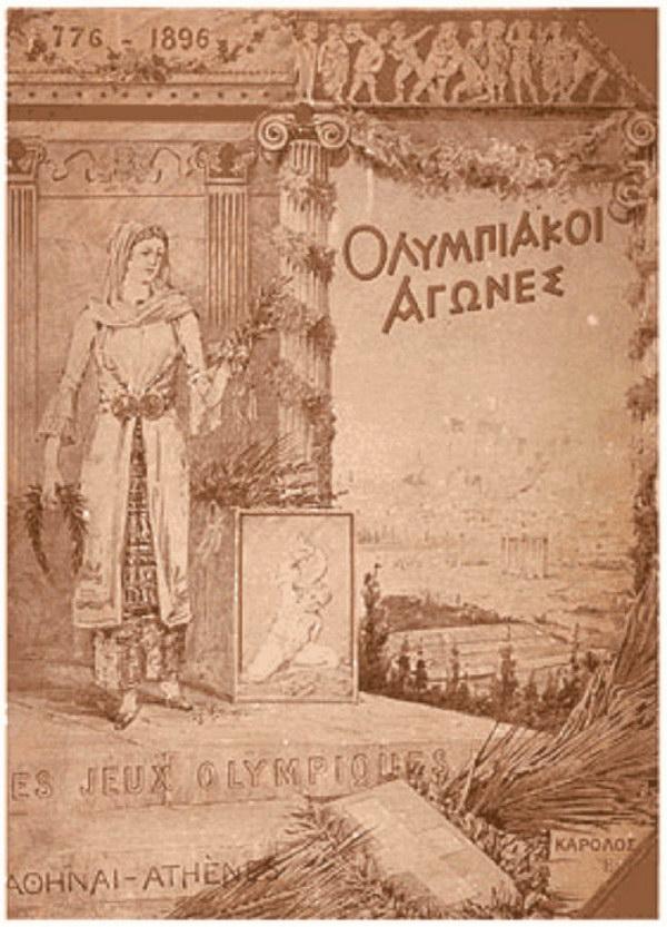 athens olympics 1896 1