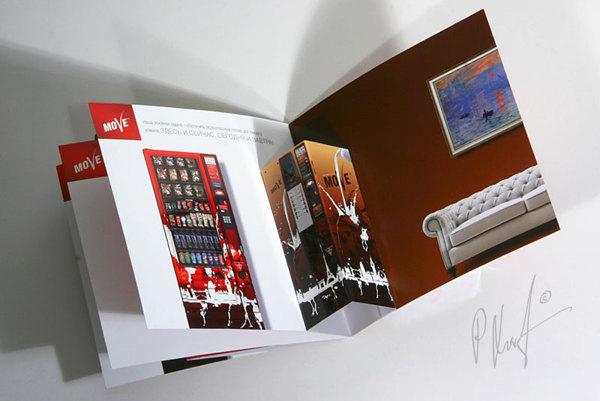 30  cool 3d pop up brochure design ideas