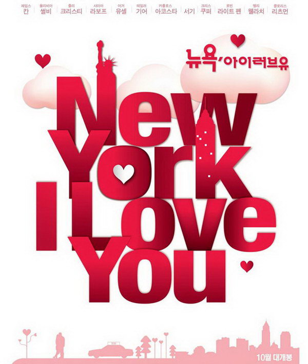 new york i love you movie poster 8