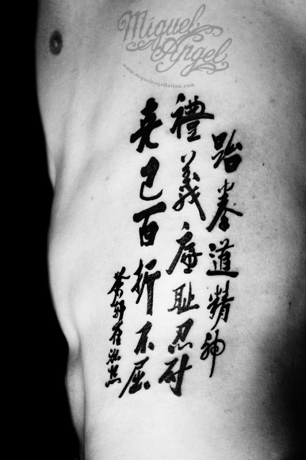 chinese style kanji tattoo idea 18