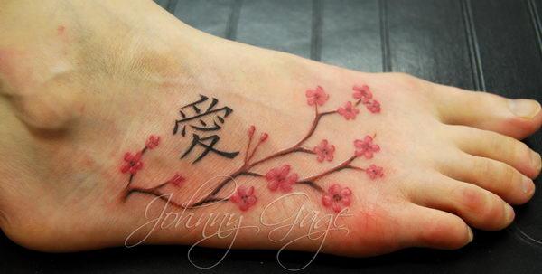 foot tattoo chinese symbol love cherry 17