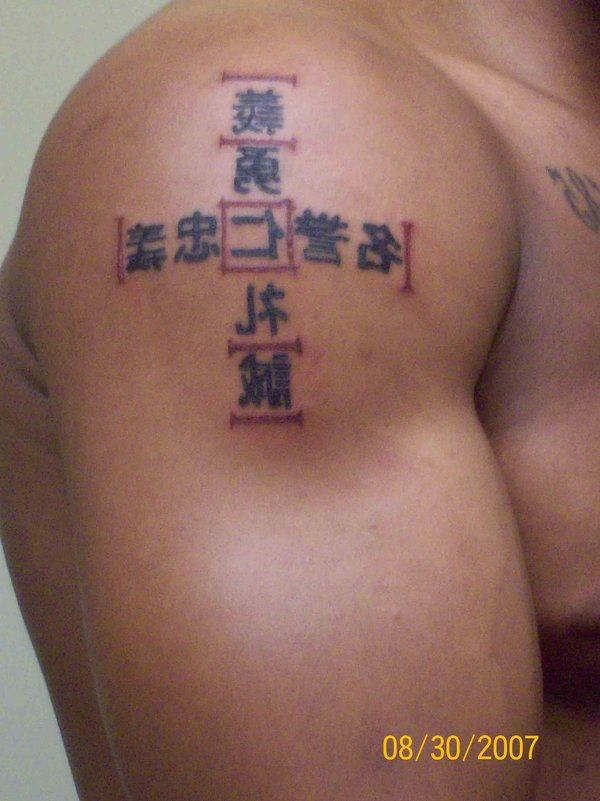 samurai code cross tattoo 24