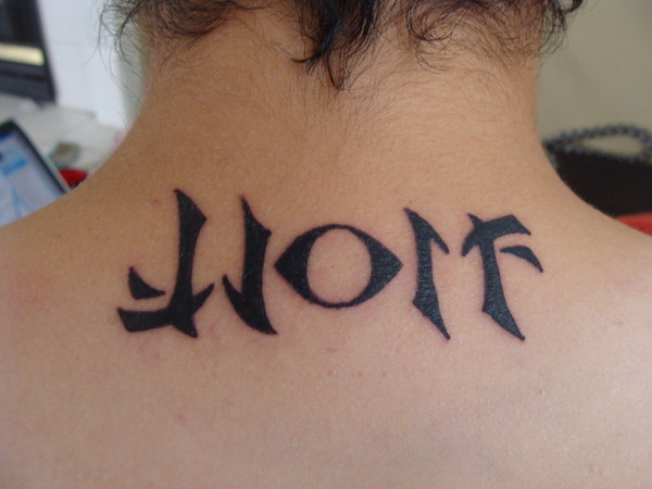 wolf ambigram tattoo on neck 21