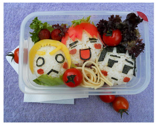 14 aph bento lunch box