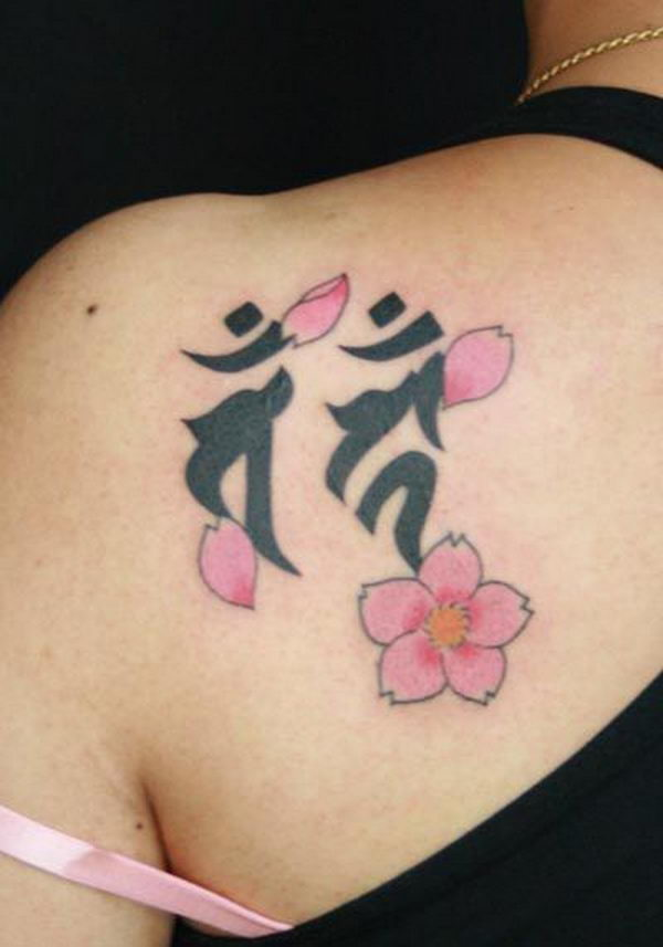 12 cherry blossoms and sanskrit