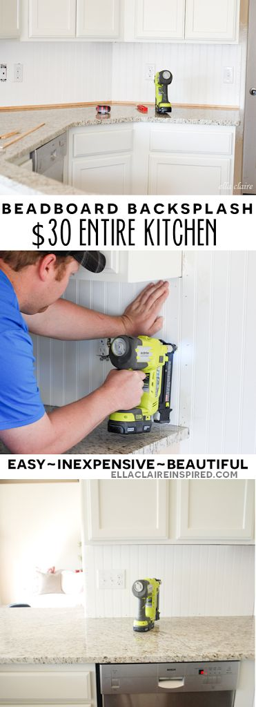 DIY Beadboard Kitchen Backsplash.